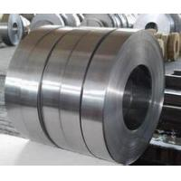 Wholesale steel coil/strip from china suppliers