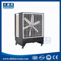 Wholesale DHF KT-40BS portable air cooler/ evaporative cooler/ swamp cooler/ air conditioner from china suppliers