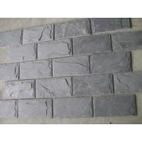Wholesale Natural Stone Mushroom Wall Cladding Black Slate Mushroom Stone Dark Grey Slate Mushroom from china suppliers