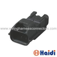 Wholesale Sealed Automotive Connectors Manual Operation 3 Pin Male Connector 7182-8730-30 from china suppliers