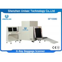 Wholesale High Penetration Low Conveyor X-Ray Baggage And Parcel Scanner Screening 100x100cm from china suppliers