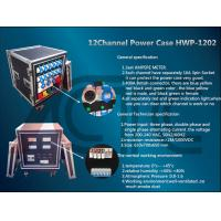 Wholesale Power Case, 12 Channel Power Case,  12 Channel Power Case HWP 1202, Easy Operation, Convenient Usage from china suppliers