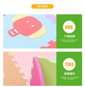 "Wholesale EVA Foam Eco-friendly Children Jigsaw Mat 12""X12"" from china suppliers"