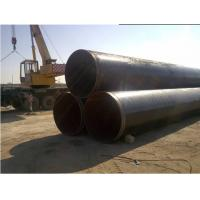 Wholesale Astm A53 Api 5l x52 x60 x70 pe Coated Hdpe Steel Pipe from china suppliers