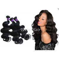 Wholesale Double Weft Peruvian Weaving Hair / Smooth Soft Clean Virgin Hair from china suppliers