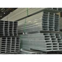 Wholesale 303 304 316 410 420 630 U Type Stainless Steel Channel Bar Hot Rolled For Structure from china suppliers