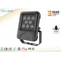 Wholesale 10W  Waterproof LED Flood Lights / Aluminum Outdoor LED Floodlight from china suppliers