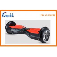 Wholesale 6.5 Inch 2 Wheels Hoverboard Powered Motorized Scooter Board Self Balancing from china suppliers