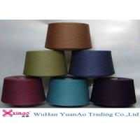 Wholesale 100% Polyester  Ring Spun / TFO Yarn High Tenacity Polyester Yarn On Plastic Cone from china suppliers
