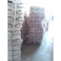 Buy cheap Al 99.7% from China from wholesalers