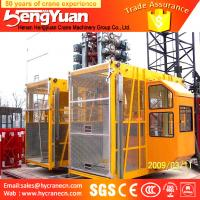 Wholesale Single Cage and Double Cages Construction cargo lift from china suppliers