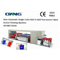 Wholesale Ultrasonic Precision Non Woven Bags Printing Machine FB-NWF12010I from china suppliers