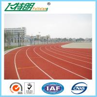 Wholesale Colorful Epdm Plastic Running All Weather Tracks Epdm Granules from china suppliers