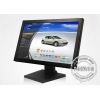 Wholesale Metal Case TFT Panel Industrial Lcd Monitors With VGA HDMI BNC SDI Interface from china suppliers