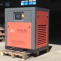 Wholesale Low Temperature Outlet Oil Free Screw Air Compressor 90KW 120HP High Power Screw Air Compressor from china suppliers
