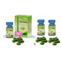 Wholesale Meizi Evolution,Reduce Weight Diet Pills, MZE / Safe, Healthy And Fast Weight Loss Soft Gel from china suppliers