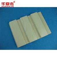 Wholesale Beige Design WPC Wall Cladding Interior Decorative Decoration Wall Panel from china suppliers