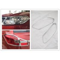 Wholesale Chrome Car Headlight Covers CHERY TIGGO5 2014 2015 Body Decoration Parts from china suppliers