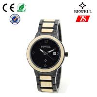 Wholesale Waterproof  Wood And Steel Watches from china suppliers