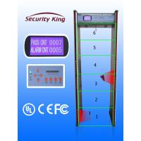 Wholesale LCD Display Waterproof X - Ray Equipment , Security Metal Detector Walk Through 6 Zones from china suppliers