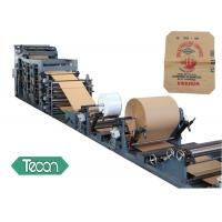 Wholesale Professional Manufacturer of Valve Paper Bag Making Machine with PLC Control System from china suppliers