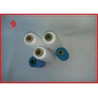 Wholesale High Tenacity Polyester Core Spun Yarn For Hand Knitting Gloves Wear Comfortable from china suppliers