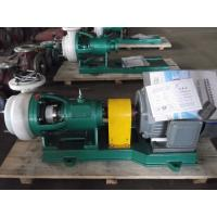Quality Full Fluorine Plastic Alloy Centrifugal Pump for sale