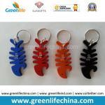Wholesale Promotional Custom Logo Printed Metal Aluminum Beer Bottle Opener Key Holders from china suppliers