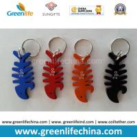 Wholesale Promotional Custom Logo Printed Metal Aluminum Beer Bottle Opener Key Holders from china suppliers