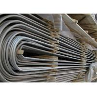 Buy cheap Stainless Steel Cold Drawn U Bend Pipe ASMESA213 ASMESA249 AISI 304 316L from wholesalers