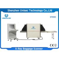 Wholesale Airport X Ray Machines X ray parcel scanner Dual Energy X ray Inspection System SF6550 from china suppliers