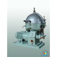 Wholesale High Speed  Marine Oil Separator For Diesel Generating Set Units A from china suppliers