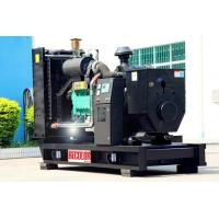 Wholesale 80kw/100kva yuchai diesel generator from china suppliers