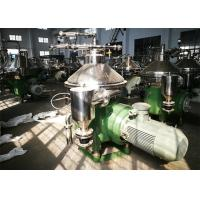 Wholesale Three Phase Centrifugal Oil Water Separator Special Design For Illegal Cooking Oil from china suppliers