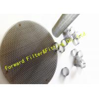 Wholesale Seamless Frame Woven Wire Mesh Test Sieve of Aluminum Alloy / Brass / SS from china suppliers
