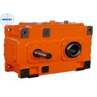 Wholesale Compact Orange Helical Reducer Gear Box 4800 KW For Water Treatment from china suppliers