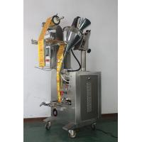 Buy cheap 60BF Powder tea  Packing Machine from wholesalers