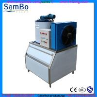 Wholesale home used flake ice machine 300kgs/24hrs Bakery Cooling,Poultry Slaughter Cooling,R404 from china suppliers