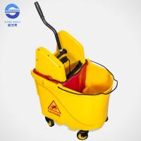 Wholesale Commercial Plastic Double Bucket Mop Wringer Trolley 35L , Yellow from china suppliers