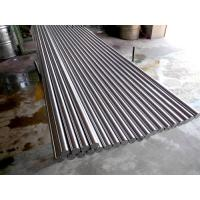 Wholesale titanium Gr.1 R50250 3.7025 bar sheet from china suppliers