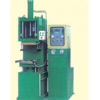 Wholesale C-Type rubber jointing machine from china suppliers