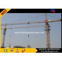 Wholesale 630KN.M  Lifting Moment Building Construction Crane Capacity 5 Ton Loading from china suppliers