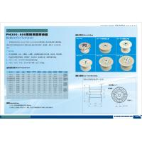 Wholesale Bobbin For Turnover from china suppliers
