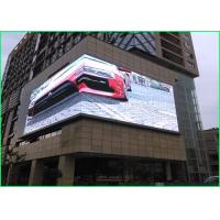 Wholesale Super Light Outdoor Led Video Wall for Shopping Mall Facades IP65 High Brightness from china suppliers
