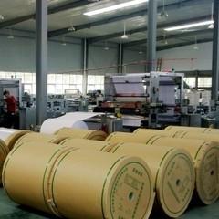 Nanjing Bolancer International Trade Co.,Ltd