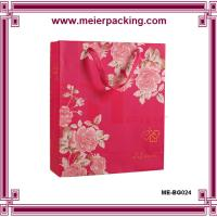 Wholesale Custom printed paper bags with flower/Cheapest paper ladies shopping bag ME-BG024 from china suppliers