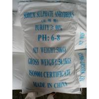 China Detergent grade by-product sodium sulfate anhydrous PH6-8 from China with low price on sale