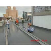 Wholesale Waterproof Polyaspartic Coating Projects-Waterproof of Macau Square Roof from china suppliers