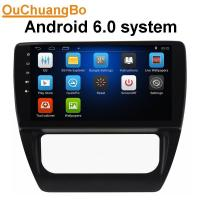 Wholesale Ouchuangbo car radio gps navi android 6.0 for Volkswagen Sagitar with  RK3188 Cortex-A9 1.6GHz 4 Cores from china suppliers