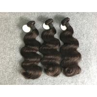 "Wholesale Real Natural Brazilian Weave Hair Extensions 8a Weave Bundle 10""-30"" Inch from china suppliers"